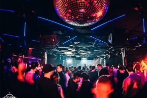 Coda Nightclub Photo by: Ded Agency